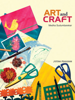 art and craft eng s
