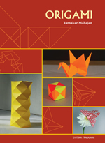 origami eng cover s