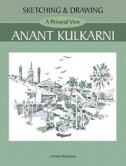 Sketching and Drawing - A Personal View - Anant Kulkarni