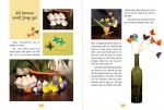 Art--Craft-2-mar-1st-Ed-5.jpg