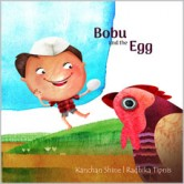 Bobu and the Egg