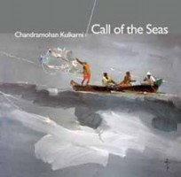 Call of the Seas