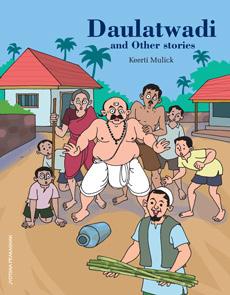Daulatwadi and other stories