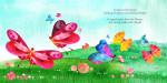 JP533_Leela_And_Butterfly3.jpg