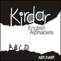 Kirdar (English Alphabets)