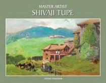 Master Artist - Shivaji Tupe