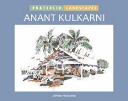 PORTFOLIO - LANDSCAPES Anant Kulkarni