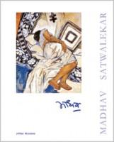 Madhav Satwalekar