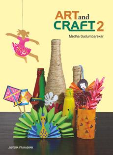Art and Craft - 2