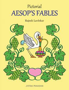 Pictorial Aesop's Fables (Colour edition)