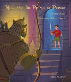 Neel and The Prince of Persia