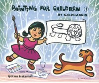 Painting for children – 1
