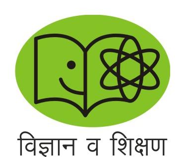 विज्ञान व शिक्षण