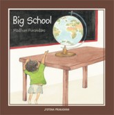 Yash - Big School
