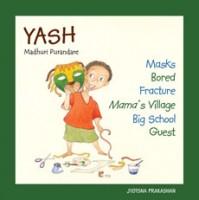 Yash (A set of 6 books)